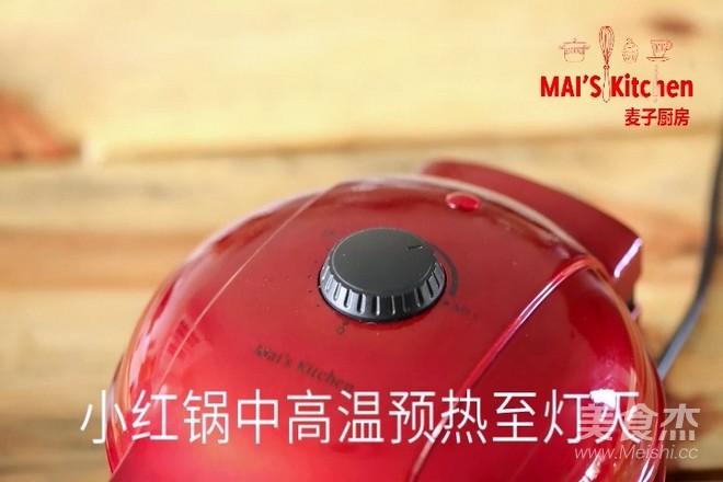 清新快手   抹茶蜜豆夹心蛋糕怎么煮