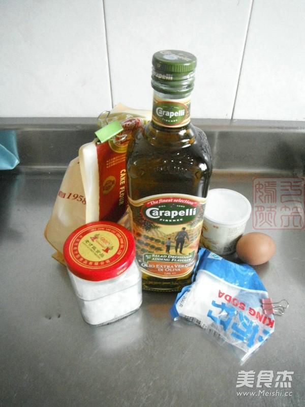 橄榄油小酥的做法大全