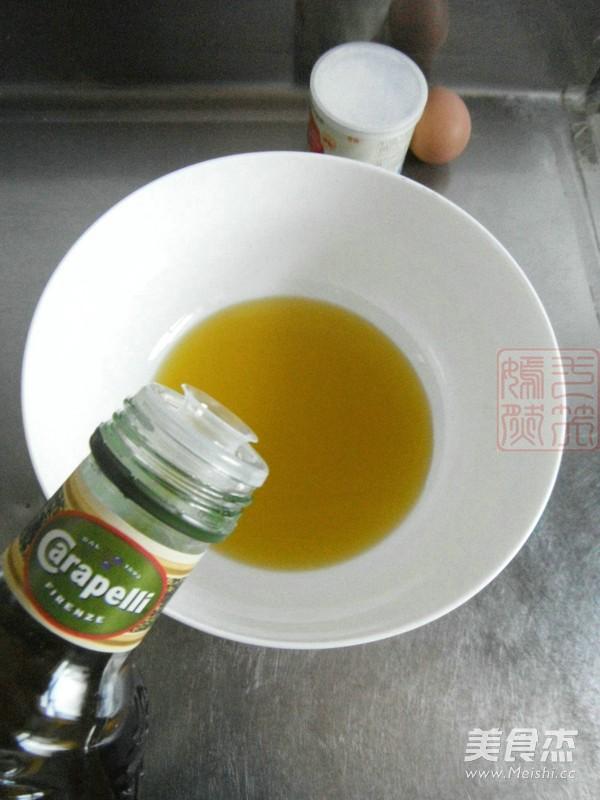 橄榄油小酥的做法图解
