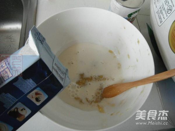 香蕉冰淇淋的家常做法