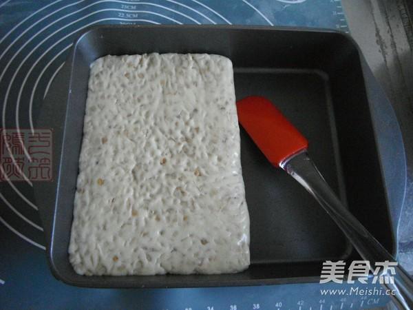 花生牛轧糖怎么煮