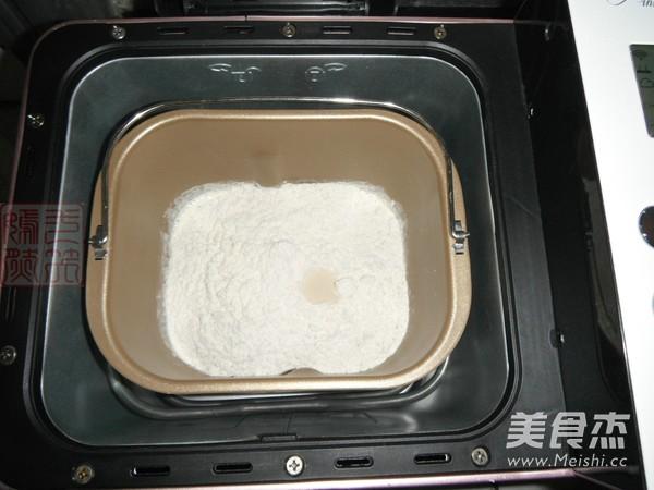 全麦淡奶油椰蓉吐司的做法图解