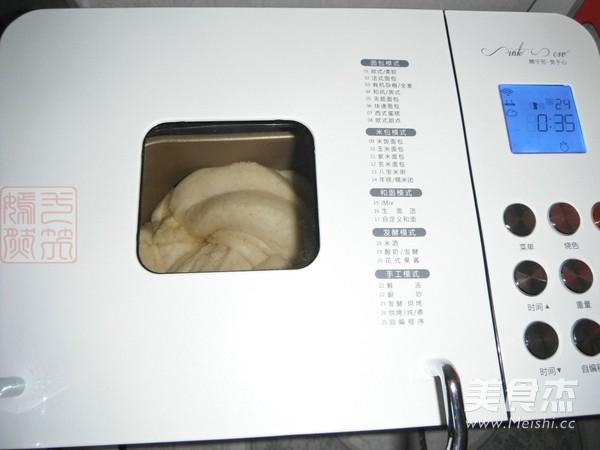 全麦淡奶油椰蓉吐司的制作