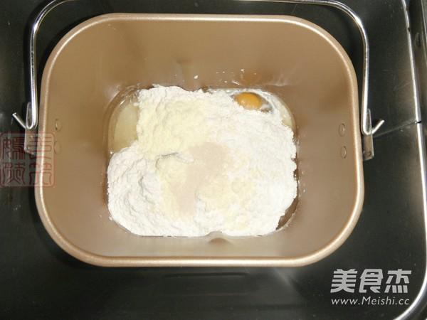 肉松火腿芝士面包的家常做法