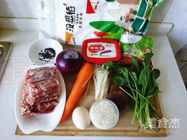 肥牛石锅拌饭的做法大全