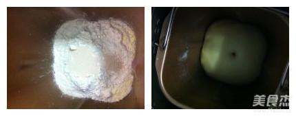 羊角甜甜圈的做法大全