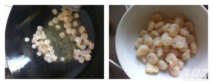 牛油果虾蔬色拉的做法图解