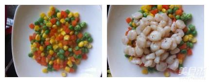 牛油果虾蔬色拉怎么吃