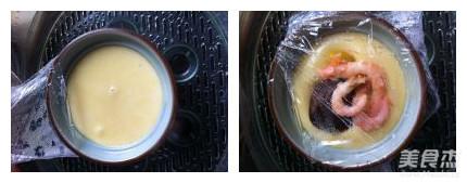 海参茶碗蒸怎么做