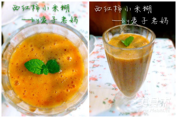 西红柿小米糊怎么吃
