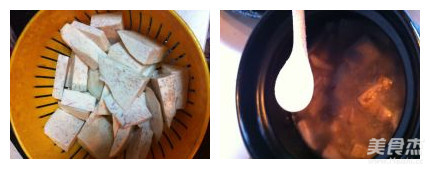 槟榔芋炖排骨的简单做法