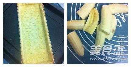 香蕉奶酪塔怎么煸