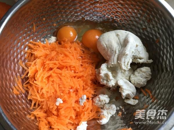 豆渣胡萝卜丸子的简单做法