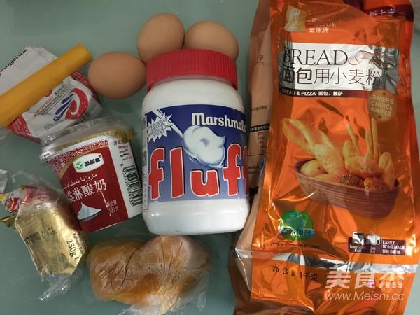 金枪鱼鸡蛋三明治的做法大全