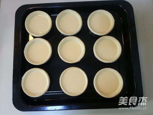 葡式蛋挞怎么做
