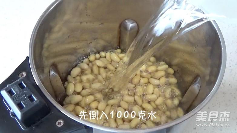 豆腐包肉的做法图解