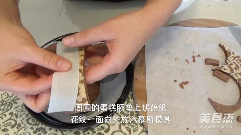 唐草花 巧克力慕斯蛋糕的制作大全