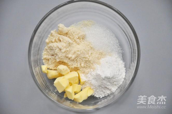 奶酥咖啡玛芬蛋糕的做法图解