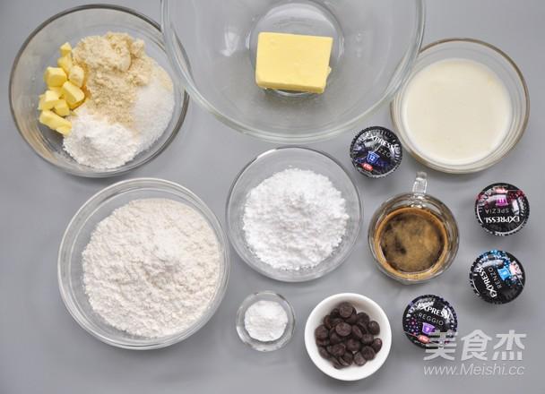 奶酥咖啡玛芬蛋糕的做法大全