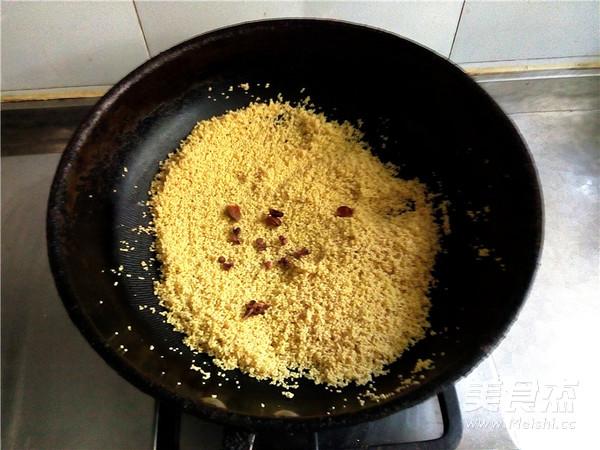 小米蒸排骨怎么做