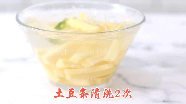 黑椒土豆条的简单做法