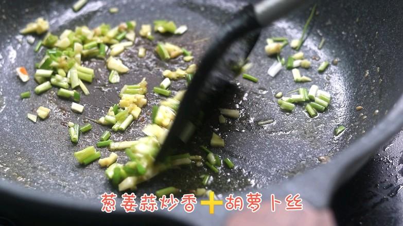 黑椒手撕杏鲍菇怎么炒