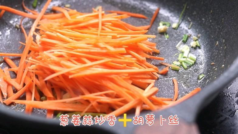 黑椒手撕杏鲍菇怎么煮