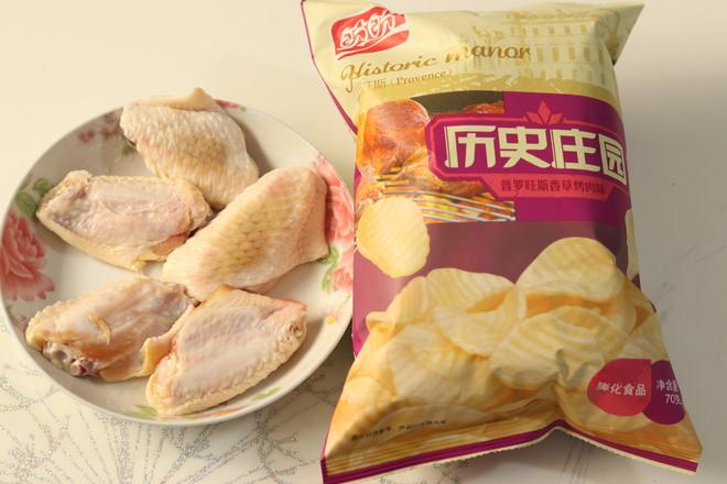 薯片鸡翅的做法大全