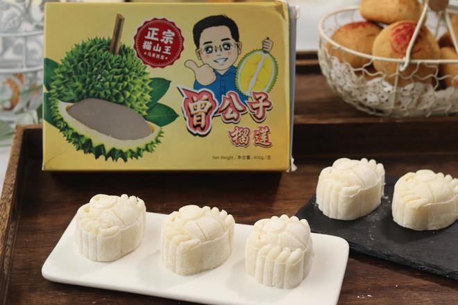 猫山王榴莲冰皮月饼怎么炒