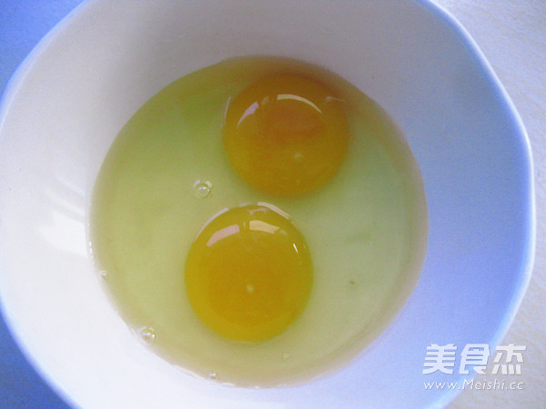 红椒斩蛋的做法图解
