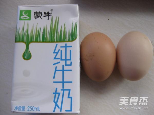 牛奶蒸鸡蛋的做法大全
