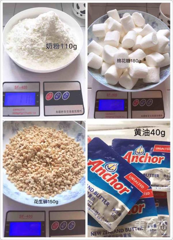 牛轧糖的做法大全