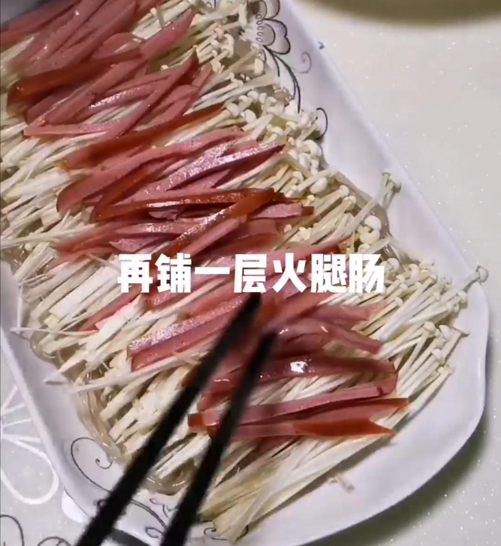 金菇火腿肠蒸粉丝的步骤