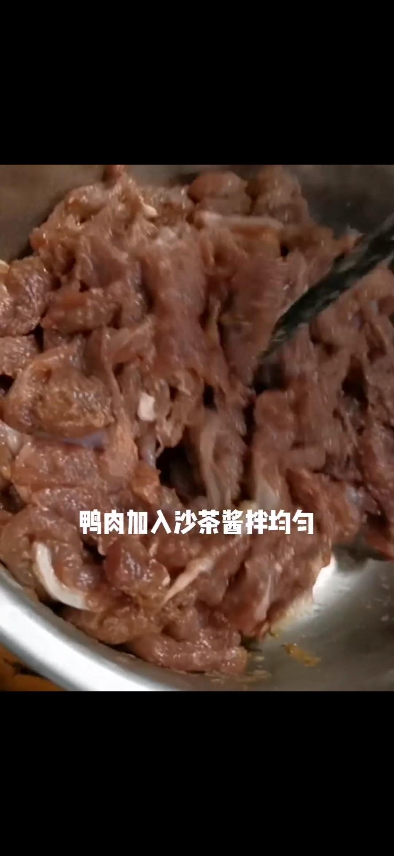 沙茶鸭肉怎么吃