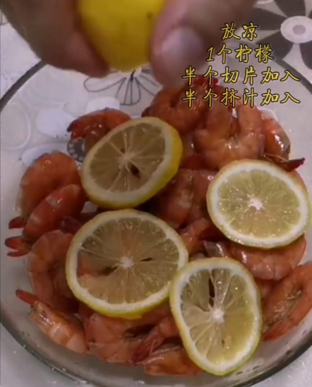 柠檬虾的简单做法