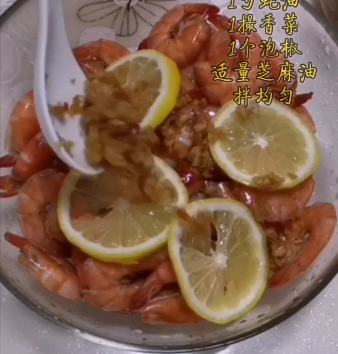 柠檬虾怎么吃