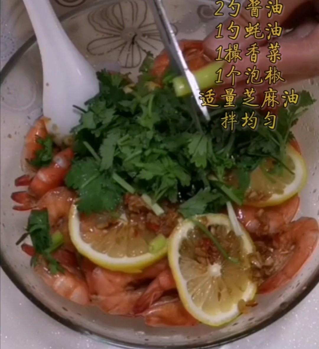 柠檬虾怎么炒