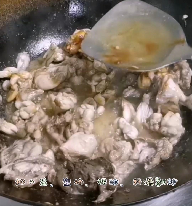 紫苏田鸡怎么吃