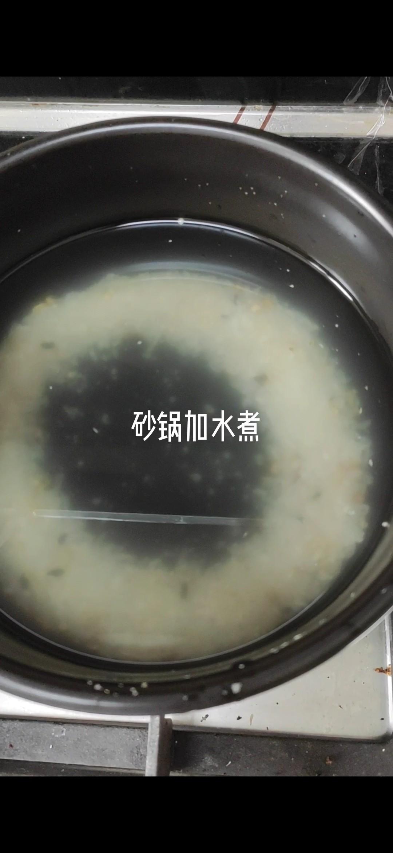 砂锅牛肉粥的做法图解