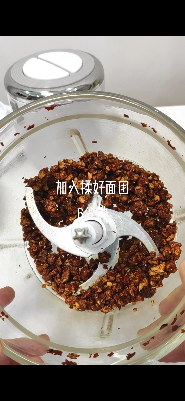 红枣薏米吐司的家常做法