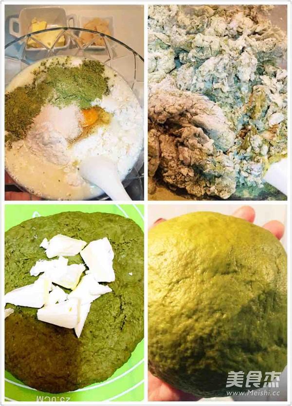 抹茶杏仁片面包的步骤