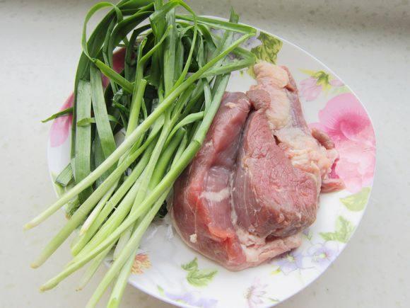 韭菜羊肉盒子的做法大全