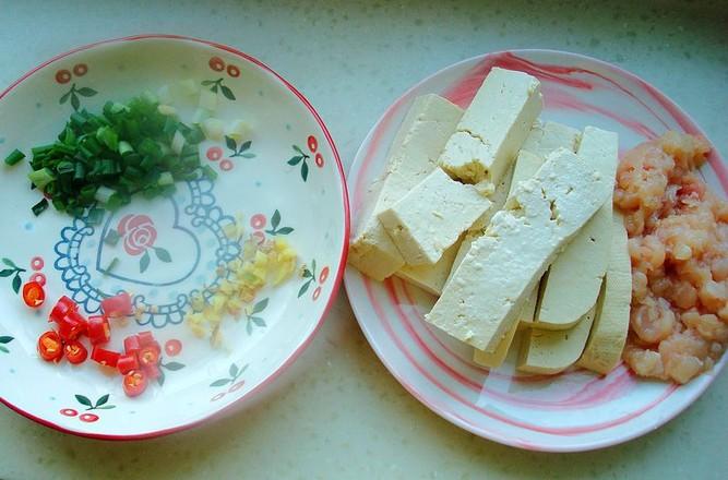 海鲜菇豆腐煲的家常做法