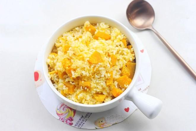 南瓜小米饭成品图