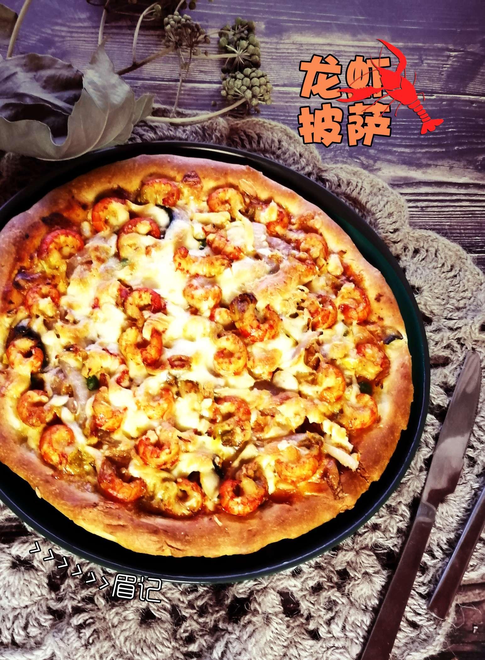 龙虾披萨成品图