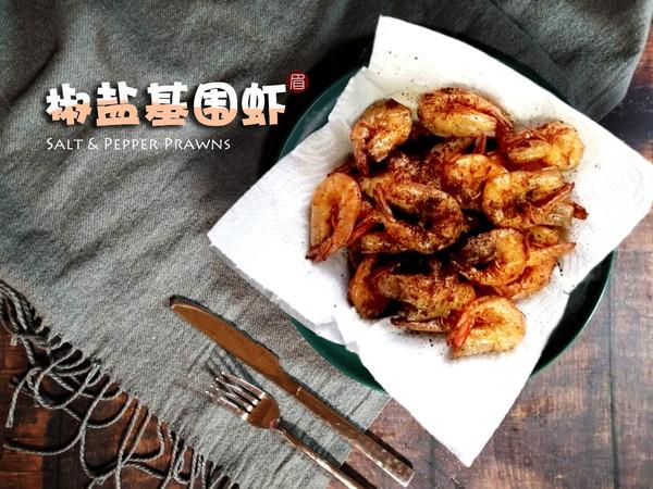 椒盐基围虾成品图