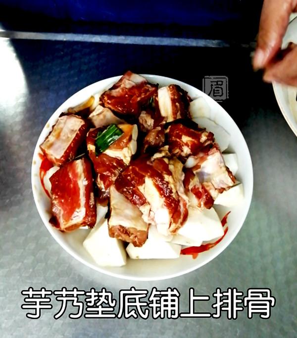 芋艿蒸排骨的简单做法