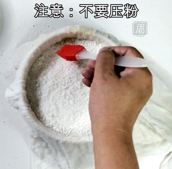 桂花糕怎么做