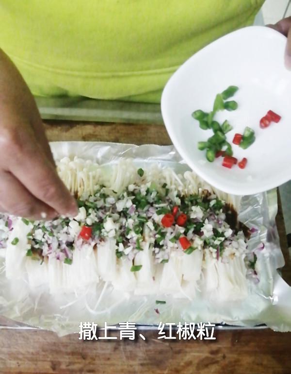 锡纸金针菇怎么吃