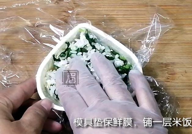 咸蛋黄肉松芝士饭团怎么吃